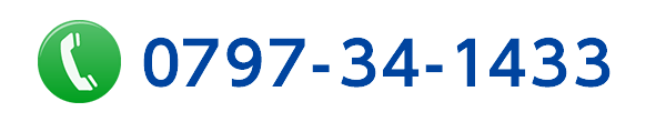 0797-34-1433